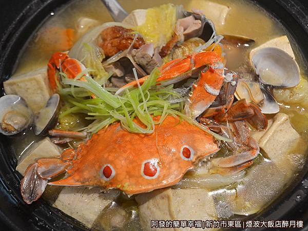 醉月樓23-海陸鴨煲鍋