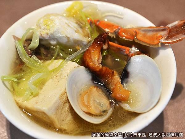 醉月樓24-海陸鴨煲鍋-盛碗