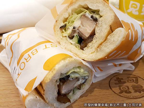 土司兄弟21-禾莎軟歐-牛肝菌菇烤雞