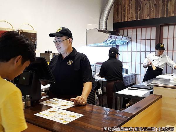 土司兄弟06-櫃台點餐