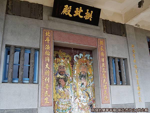 汐止拱北殿13-1樓未開放正殿在二樓