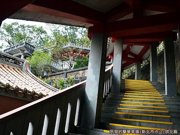 汐止拱北殿20-通往八仙洞的階梯