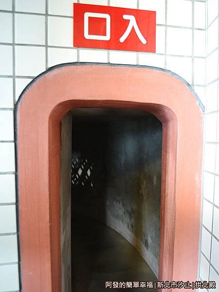 汐止拱北殿23-八仙洞入口