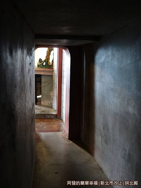 汐止拱北殿24-八仙洞內