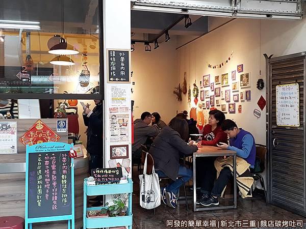 餓店碳烤吐司03-店門