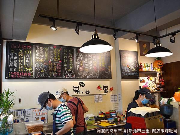 餓店碳烤吐司05-工作區