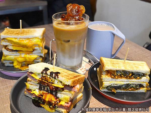 餓店碳烤吐司14-早餐