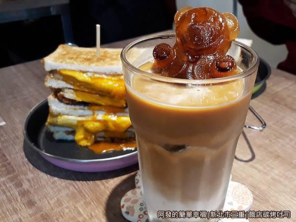 餓店碳烤吐司15-很可愛的拿鐵熊