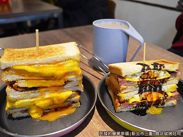 餓店碳烤吐司16-厚切豬排肉蛋蔥啥櫻桃鴨