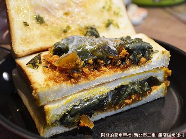 餓店碳烤吐司18-三重廣真香海苔肉鬆+皮蛋