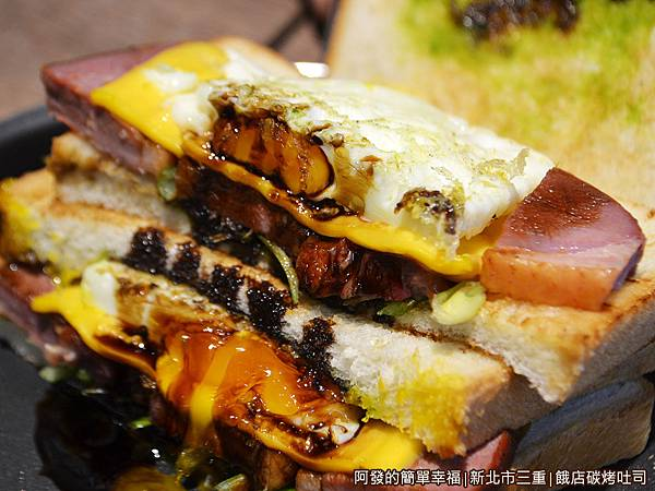 餓店碳烤吐司27-蔥啥櫻桃鴨特寫