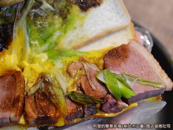 餓店碳烤吐司28-蔥啥櫻桃鴨-鴨肉