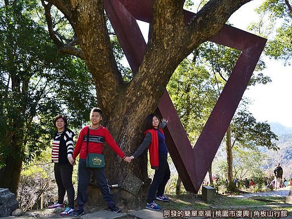 角板山05-『樟樹桃園』戶外景觀藝術品