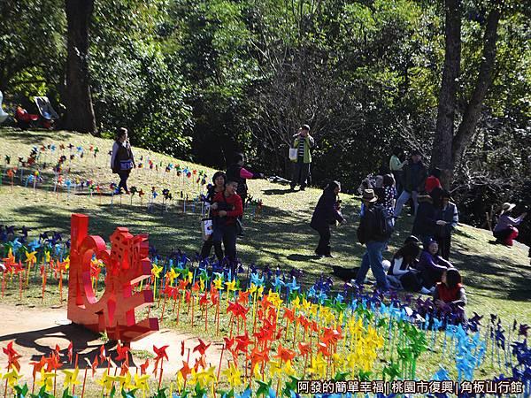 角板山14-草皮上的裝置藝術