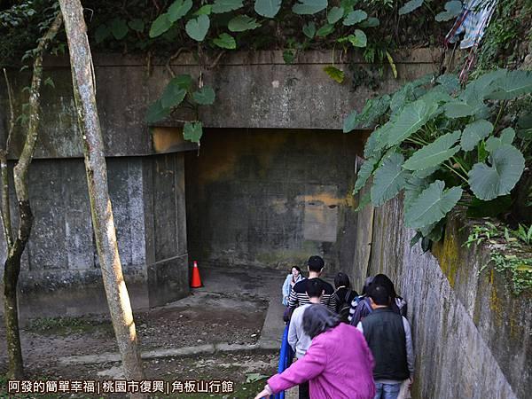 角板山34-戰備隧道南側出入口