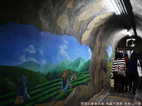 角板山35-戰備隧道內增添3D彩繪