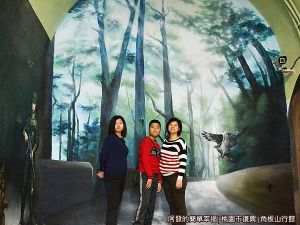 角板山36-很美的樹林間彩繪