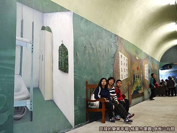 角板山37-寬4公尺高3公尺的戰備隧道