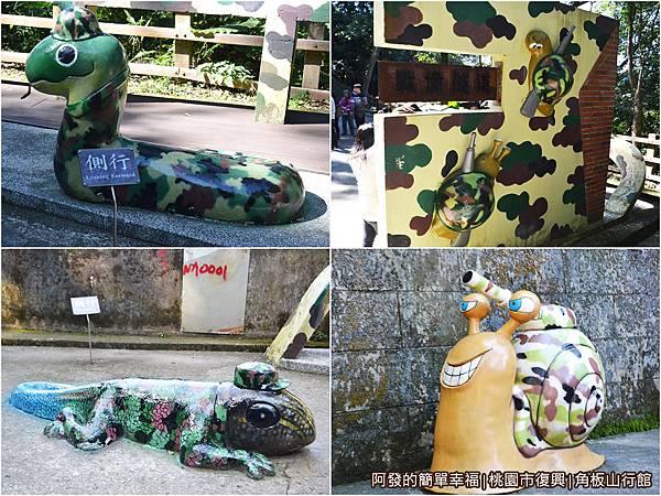 角板山42-動物造型之軍人各戰鬥姿勢