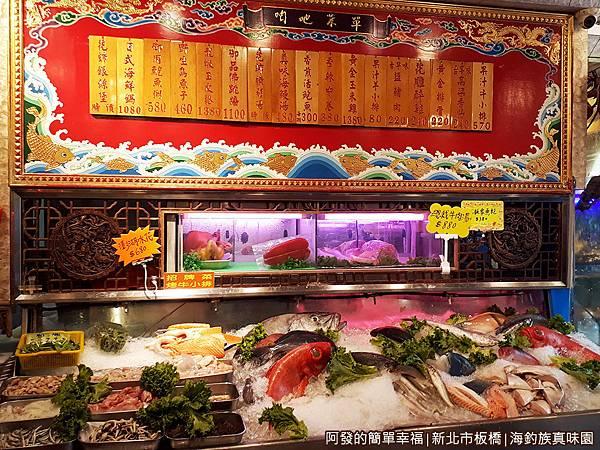 海釣族真味園03-牆上的餐點價目表