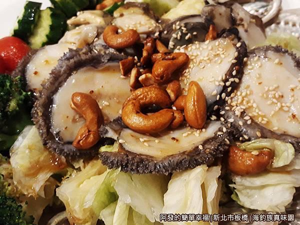 海釣族真味園17-日式活鮑魚特寫