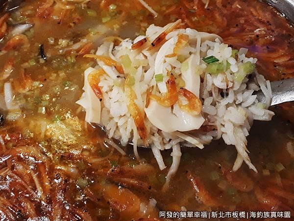 海釣族真味園20-御用鮑魚粥