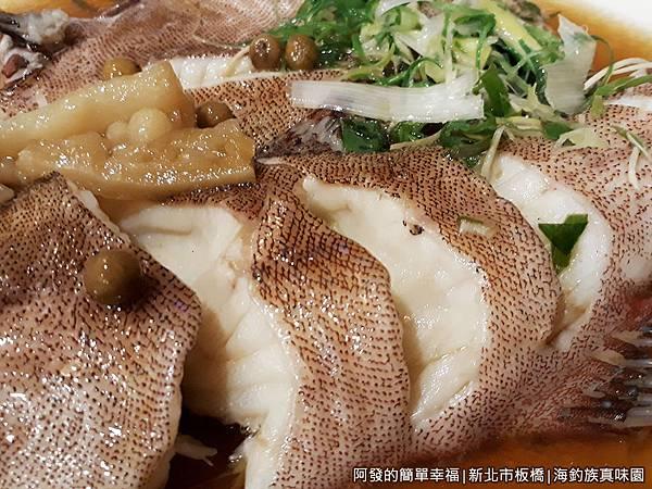 海釣族真味園26-鮮露蒸海魚特寫