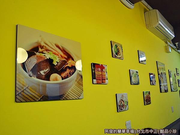 懿品小珍04-牆上餐點照片