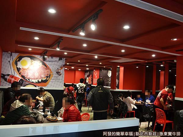 孫東寶牛排05-用餐環境