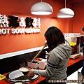 孫東寶牛排09-熱湯與飲料區