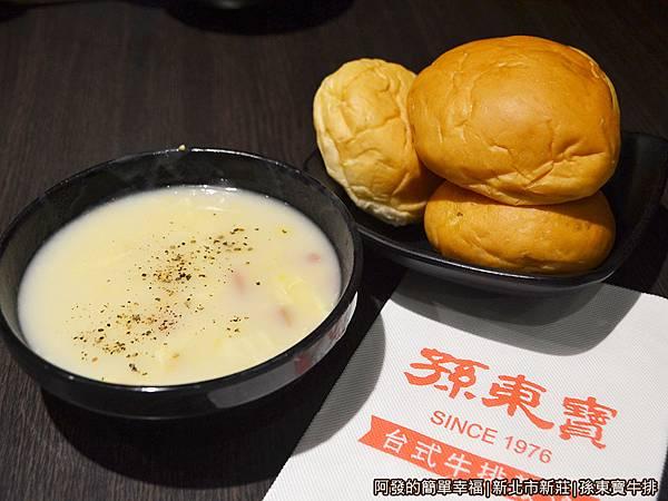 孫東寶牛排11-玉米濃湯與餐包