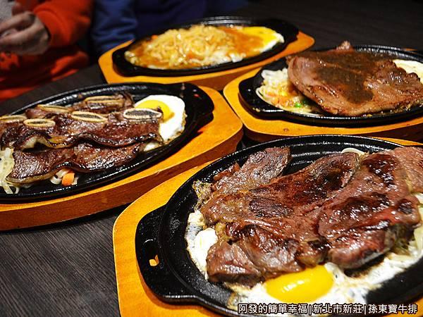 孫東寶牛排15-牛排上桌