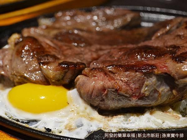 孫東寶牛排25-超大塊牛排頗厚