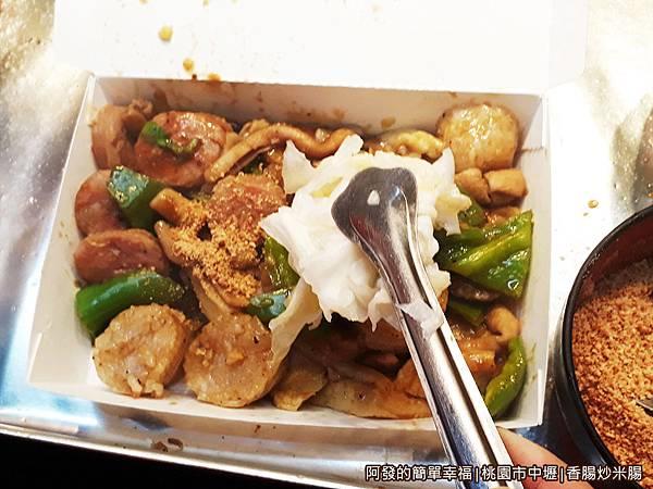 香腸炒米腸08-自行加上配料