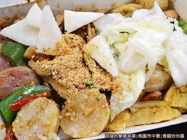 香腸炒米腸09-香腸炒米腸完成