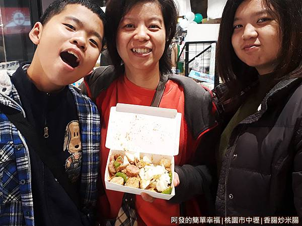 香腸炒米腸12-留影