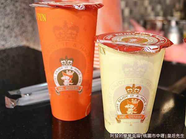 皇后先生05-冷熱飲大杯份量不同