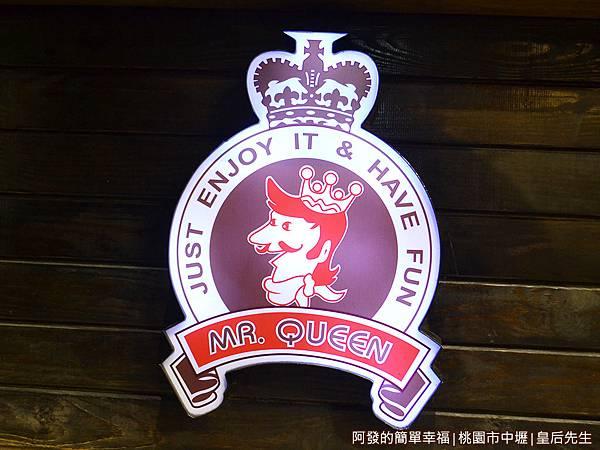 皇后先生06-店家-LOGO