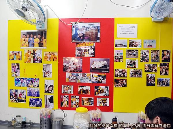 御冠園鮮肉湯包07-媒體採訪照片牆