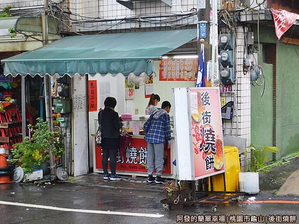 後街燒餅01-店外觀