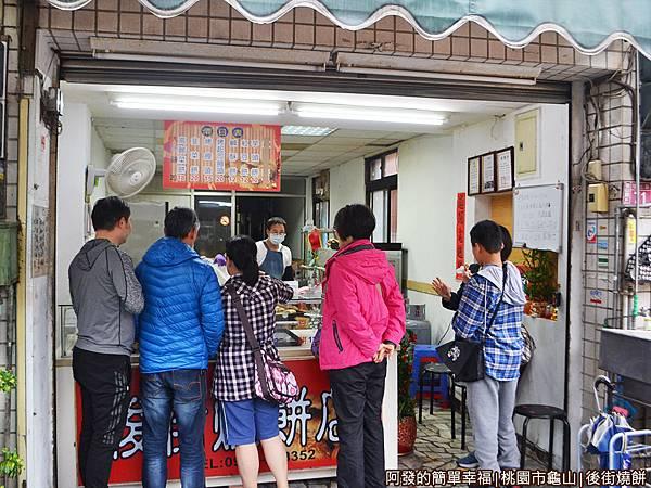 後街燒餅02-店人潮
