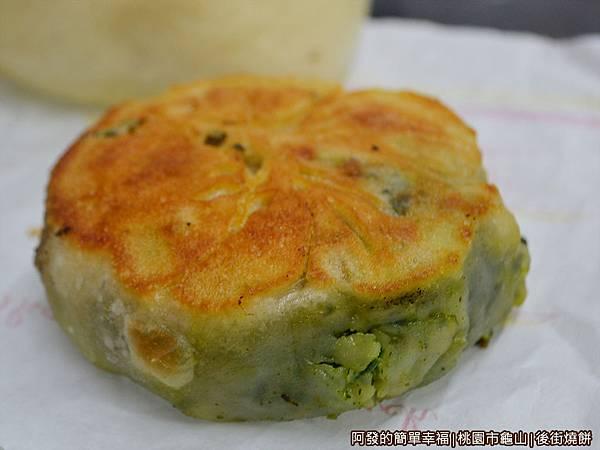 後街燒餅14-韭菜餅