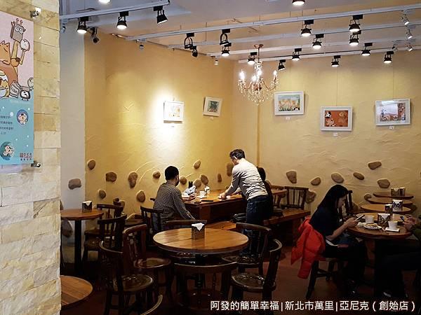 亞尼克13-用餐區