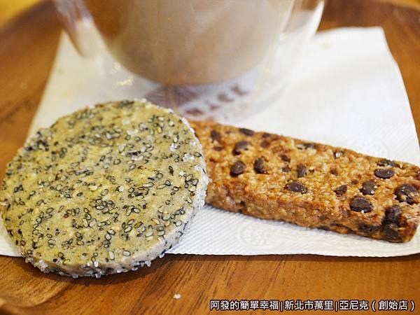 亞尼克19-經典手製餅乾