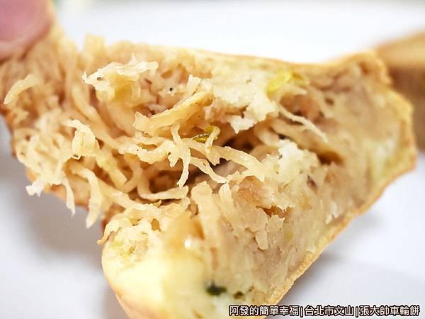 張大帥車輪餅14-蘿蔔絲車輪餅剖面