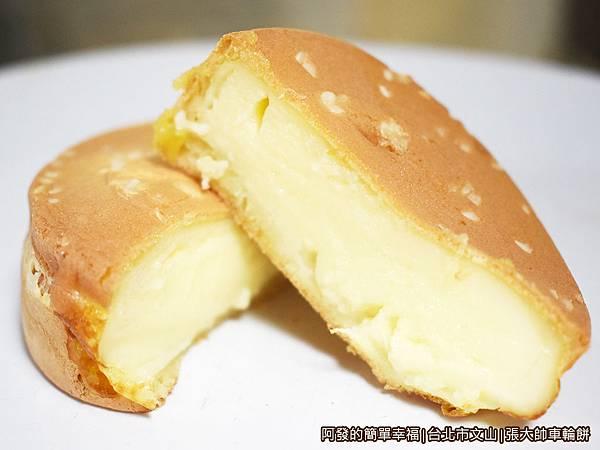 張大帥車輪餅16-奶油車輪餅剖面