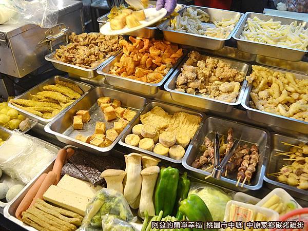 中原家鄉碳烤雞排03-炸物食材