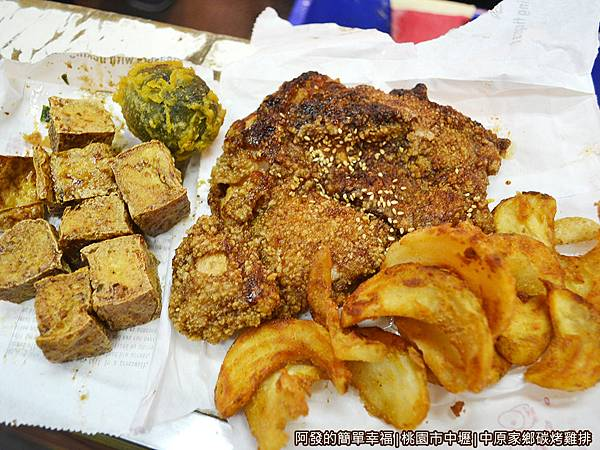 中原家鄉碳烤雞排05-我們的餐點