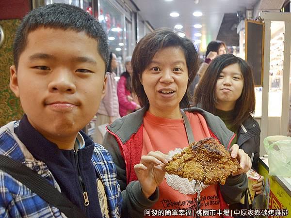 中原家鄉碳烤雞排07-碳烤雞排大小