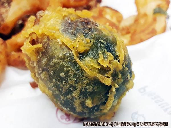 中原家鄉碳烤雞排11-炸皮蛋